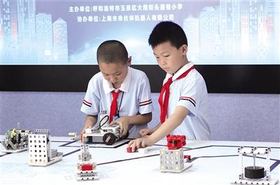 校园机器人大赛