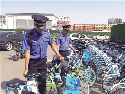 执法人员正在摆放共享单车
