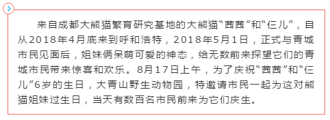 QQ截图20190819095241