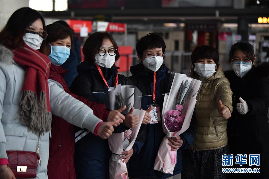 (聚焦疫情防控)(2)天津:医疗队启程支援武汉
