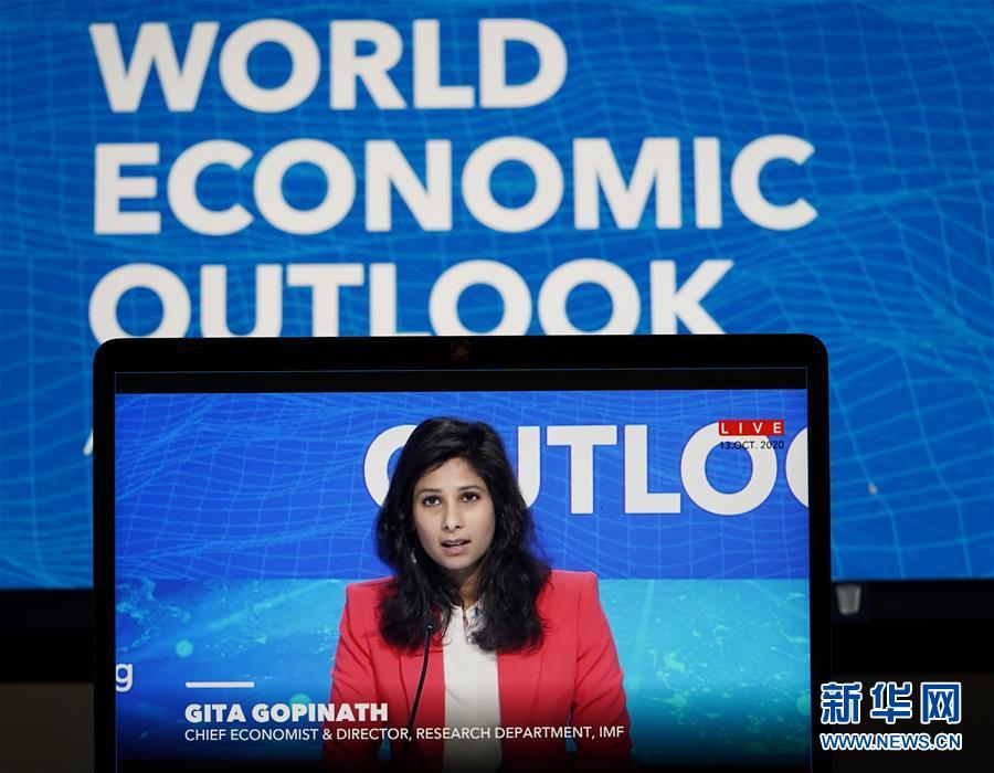 (國際)國際貨幣基金組織預計今年全球經濟將萎縮4.4% 中國實現正增長
