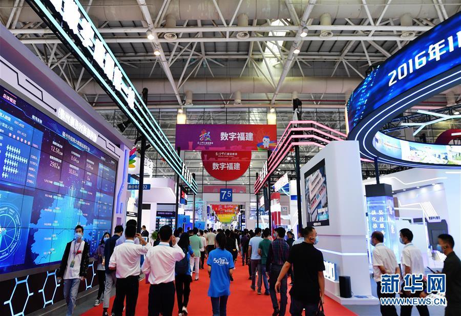(科技)(3)第三届数字中国建设峰会在福州闭幕