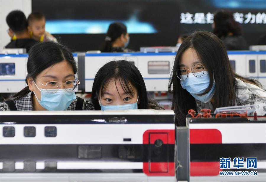 (科技)(5)第三届数字中国建设峰会在福州闭幕