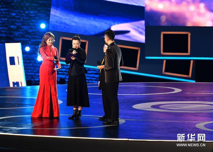 (文化)(3)第七届丝绸之路国际电影节在西安开幕